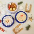 Horgolható fa alap - KARÁCSONY - Karácsonyi manó