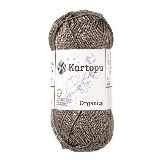 Kartopu Organica - SZÜRKE